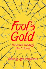 Fools-Gold-Front-Cover-320x480