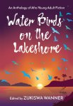 Water-Birds-on-the-Lakeshore-AfroYA-Anthology