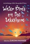 Water-Birds-on-the-Lakeshore-AfroYA-Anthology